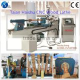 CNC1503S china cnc lathe machine mini lathe automatic wood milling machine