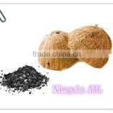 Coconut Shell Activated Carbon used in drinking water purification
