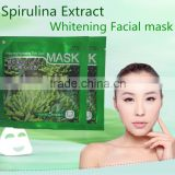 Quick effect white natural spirulina extract spot removal beauty whitening facial mask mask