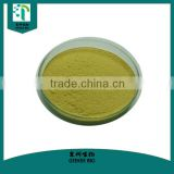 GMP Supplier Best Price Powder Echinacea Purpurea extract, Echinacea Extract
