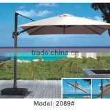 Outdoor aluminum beach umbrella park umbrella shade shelter
