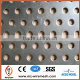 2014 hot sale 1mm hole galvanized perforated metal mesh sheets for speaker grille/chair used mesh sheet alibaba china supplier