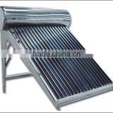 Homemade solar water heater for shower 200liters