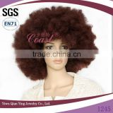 Brown jumbo afro curly synthetic hair party wig
