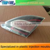 2014 Car /Auto Lamp Moulding,Zhejiang China Supplier of light tool, Plastic Injection Moud