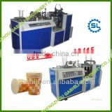 Factory price 40-50pcs/min coffee paper cup machine