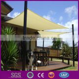 HDPE Garden sun shade sail- versatile patio sun shade sail with UV 16*16*16 squire leader manufacturer
