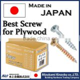 Self-drilling screws for Chipboard with chromating made in Japan