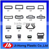 Plastic bag parts webbing loop buckle series for bag backpacks and seat belt