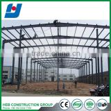 High qulity prefabricated steel structure office building