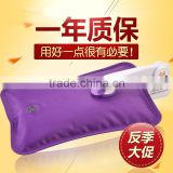 pillow shape hot water bottles/anti-explosin electric hot water bag/ 2016 new design,hot pocket ,KC CE ROHS approval