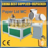 PLM-60 manufacturer made icecream use paper cup and lid making machine