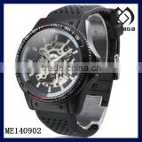 Mens Auto-Mechanical Skeleton Black Rubber Band Analog Sport Wrist Watch