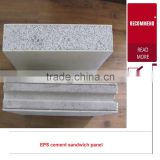 building exterior interior wall ceiling roofing block partition fire proof resistant resistance Fiber