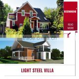 China Low Price Light Steel Structure House/Standard Light Gauge Steel Frame custom building/prefabricated