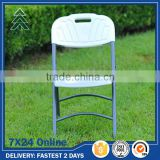 White plastic folding chairs with srong and high weight capacity