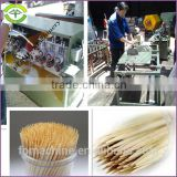 low cost and high profits of wooden chopstick machine