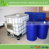 concrete waterproofing agent polycarboxylate ether/based superplasticizer