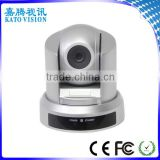 Office Equipment Conferencing Room Telemedicine Systems Video Conference Camera