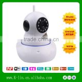 Mini High Speed Dome IP Camera/Mini High Speed Wireless Dome IP Camera/Network 720P Wireless IP Camera