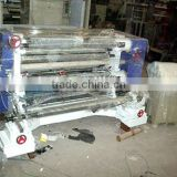 Vertical Bopp Adhesive Tape Slitting Machine For Sale