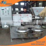 Peanut oil extraction machine/walnut almond oil press machine oil expeller