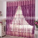 2015 new design living room curtains