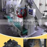 semi-automatic quantitative lump charcoal packaging machine