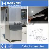 clear ice makers for commercial milk tea shop use
