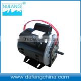 Asynchronous Motor Type and 208-230 / 240 V AC Voltage air conditioner fan motor NEMA motor