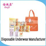 Disposable Puerperal Silver Adult Sanitary Pads New Pack For Mama