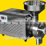 best quality small type grain mill with competitive price                                                                         Quality Choice
