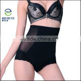 Wholesale plus size fat women slimming shapewear for waist and belly