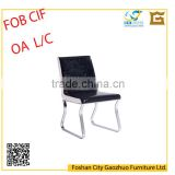 Modern style leather dining chair armless iron chair DCI3044
