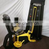 INQUIRY ABOUT Names of exercise machines Abductor