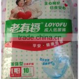 ultra-thin disposable Economic adult diaper ,adult diaper manufacturer from China, ultra thick adult diaper