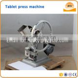 Punch pills press machine for sale