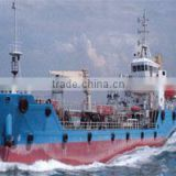 2,439 DWT BUNKERING TANKER FOR SALE (Nep-ta0010)