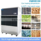High efficient dry fish dehumidifier 15L/H rising temperature to 60C and work in 38-70 centigrade