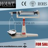 MB-311 Four Beam Mechanical Scale Balance