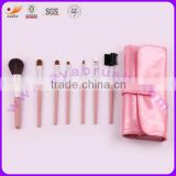 Lovely pink 7pcs makeup brush with Al-ferrule and Wooden Handle, MOQ and OEM Orders are Welcomed