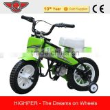Ride On Electric Toy Bike (HP108E)
