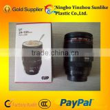 Digital Single Lens Reflex cup/ lens cup/Lens Mug/Camera Zoom Lens Cup