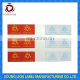 cheap china wholesale clothing woven label