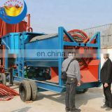 China Small Scale Mobile Gold Trommel Washing Plant