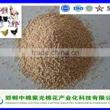 Feed Additives L-Lysine Sulphate