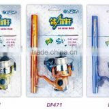 DF471 Pocket Pen Rod For GIFT Fishing Tackle