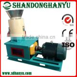 hot plant sawdust agricultural stove supplier China equipment mill wood pellet machine HY550WF