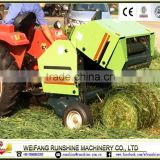 America best-selling mini round hay balers (RXYK0850/0870)                                                                         Quality Choice                                                     Most Popular