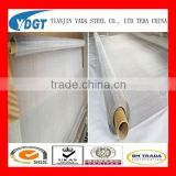 stainless steel wire mesh/mesh sheet